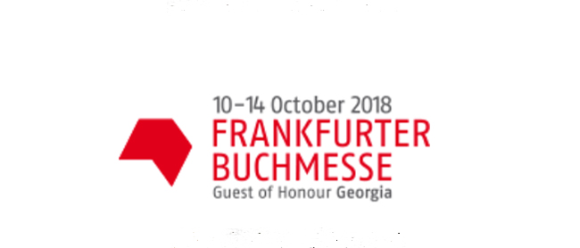 Frankfurt Book Fair 2018